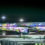 Презентация Airbus A350-900