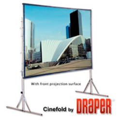 Аренда Draper Cinefold 200