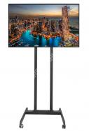 Аренда напольной стойки для ЖК-экрана 200 см